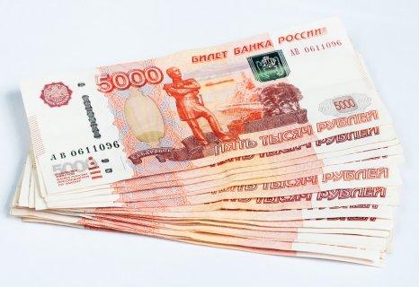 50 тысяч рублей можно взять и