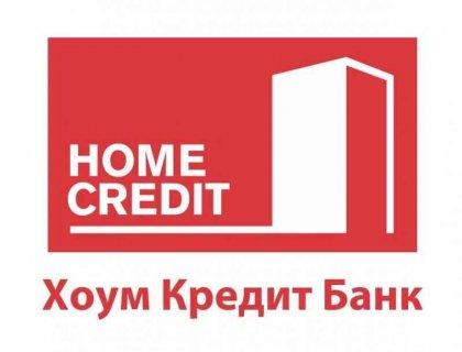 Оформить кредитную карту хоум
