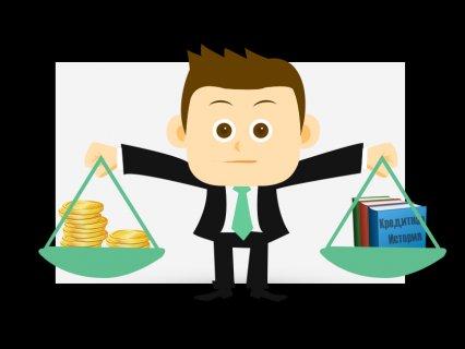 На каких условиях дают кредиты
