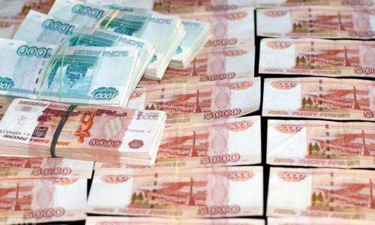получить кредит в Москве