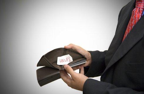 Как получить кредит на малый