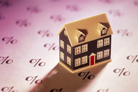 Как взять ипотеку без