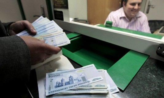 Как взять кредит в Белоруссии