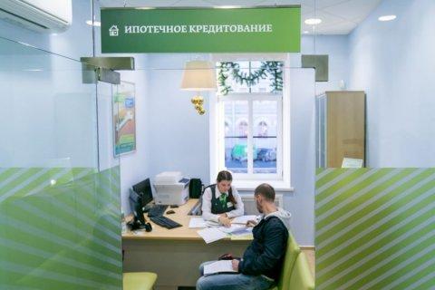 ОАО Сбербанк России открыл в