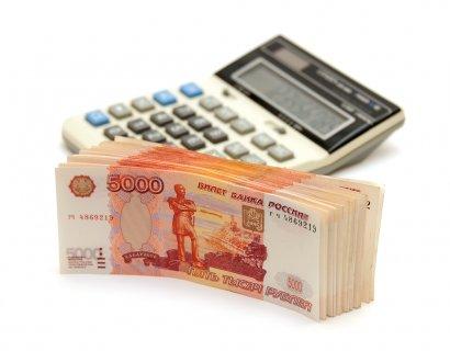 Потребительский кредит от