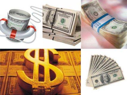 Когда и как взять кредит под