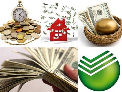 Сбербанк: ипотека бюджетникам