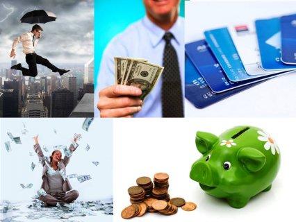 Как Получить кредит малому